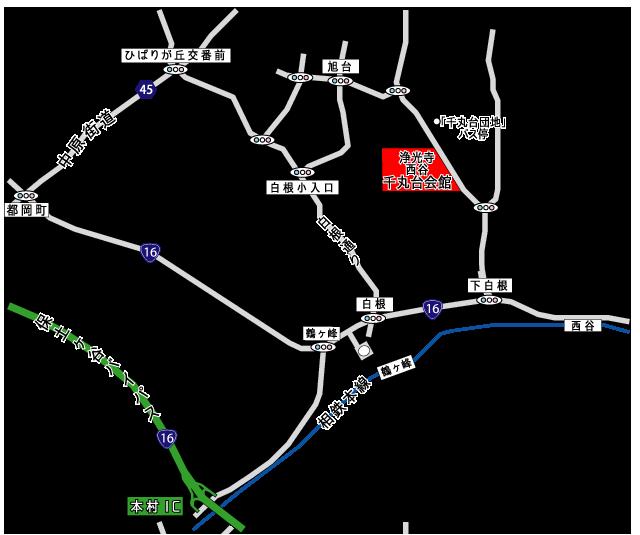 浄光寺 西谷千丸台会館アクセス地図