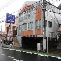 浄光寺 西谷千丸台会館-外観